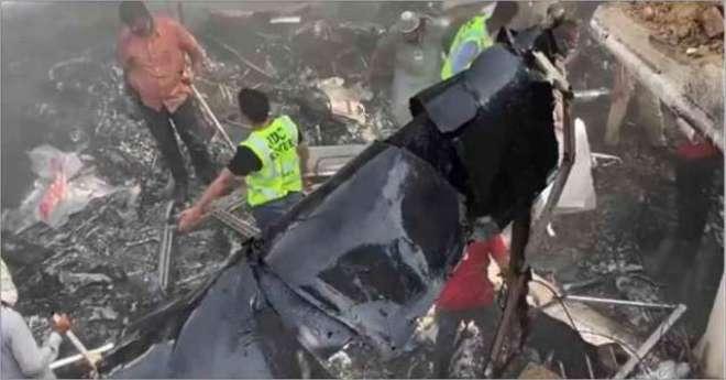 پی آئی اے طیارہ حادثے کے مقدمے کے اندراج کیلئے درخواست دائر