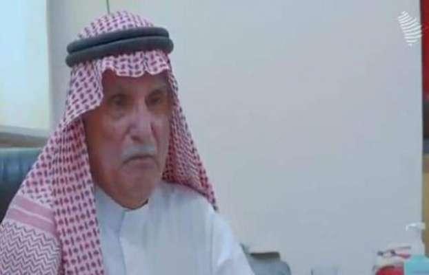 سعودی عرب میں 63 سال سے مقیم پاکستانی ڈاکٹر کاہر طرف چرچا ہو گیا