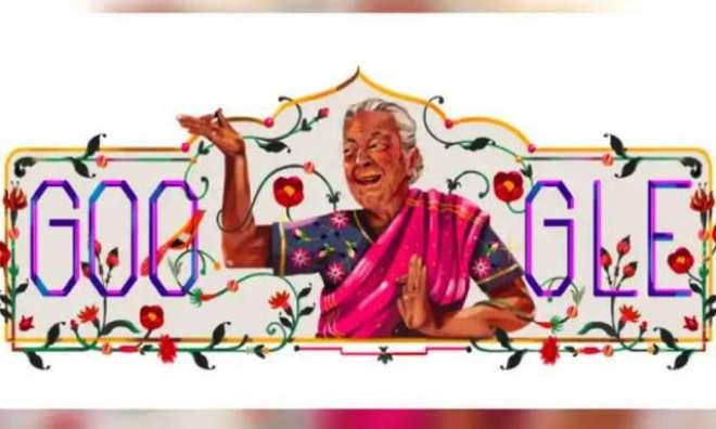 گوگل نے اپنا ڈوڈل بھارتی اداکارہ، رقاصہ، کوریوگرافر زہرہ ممتاز سہگل ..