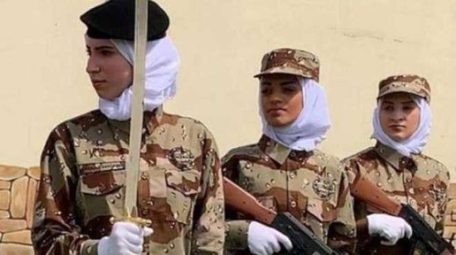 سعودی عرب نے خواتین پر تمام شعبوں کے دروازے کھول دیئے