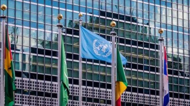 ترکی نے ایک بار پھر اقوام متحدہ کی انسانی حقوق کونسل میں مسئلہ کشمیراٹھا ..