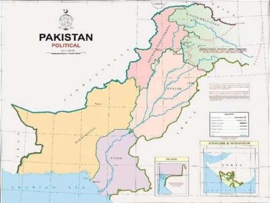سیکیورٹی ایڈوائزرزکا اجلاس ، بھارت کا پاکستان کے سیاسی نقشے پر اعتراض ..