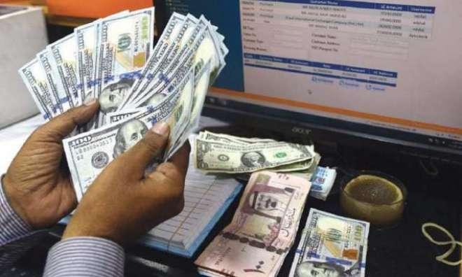 ملکی کرنسی مارکیٹ میں ڈالر کی قیمت میں مزید اضافے کا خدشہ