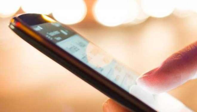 پاکستان میں گمشدہ فون بلاک کروانے کا آسان طریقہ متعارف