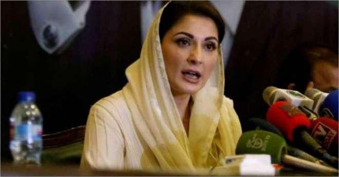 کیپٹن ر صفدر کے واقعے کی انکوائری کا حق سندھ حکومت کا ہے ، مریم نواز