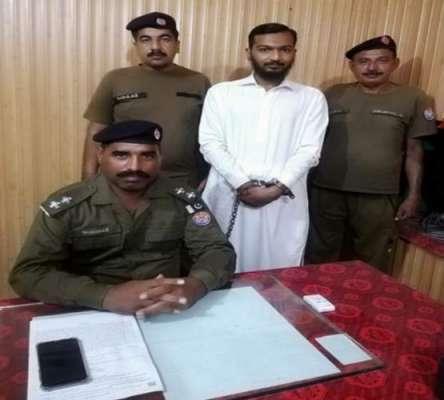 ڈسٹرکٹ پولیس آفیسر جہلم کی ہدایت پر کاروائی اے کیٹگری کا مفرور اشتہاری ..