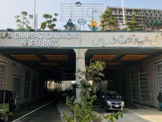 لاہور  میں''فردوس مارکیٹ انڈرپاس'' کا افتتاح ہوگیا