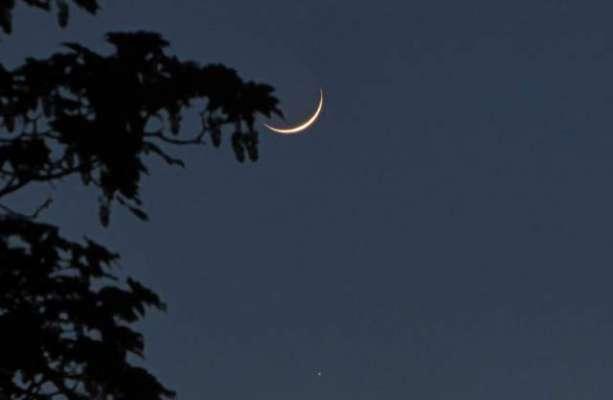 3 اسلامی ممالک نے 24 مئی کو عید الفطر ہونے کا اعلان کر دیا