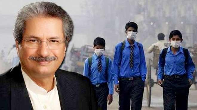 اس سال گرمی کی چھٹیاں کم کریں گے ، شفقت محمود