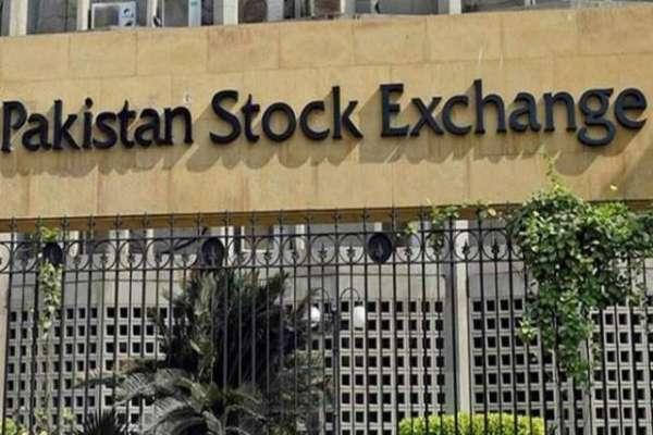 پاکستان اسٹاک ایکس چینج میں تیزی ،مارکیٹ کی سرمایہ کاری مالیت 1کھرب ..