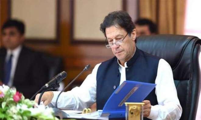 وزیراعظم نے وفاقی کابینہ میں مزید رد و بدل کا فیصلہ کر لیا