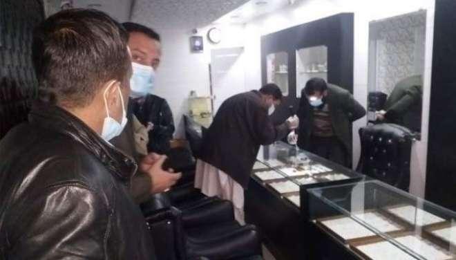 اسلام آباد ،ساڑھے چار کروڑ روپے کی ڈکیتی کا مقدمہ درج کر لیا گیا