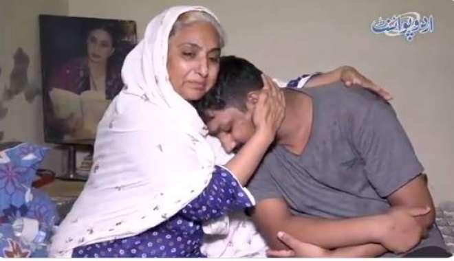 اداکارہ ثمینہ بٹ کسمپرسی کی زندگی گزارنے پر مجبور، اردو پوائنٹ کی خبر ..