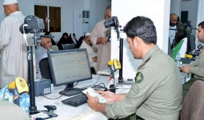 سعودی عرب نے ویزہ پراسیسنگ سینٹرز کھول دیئے
