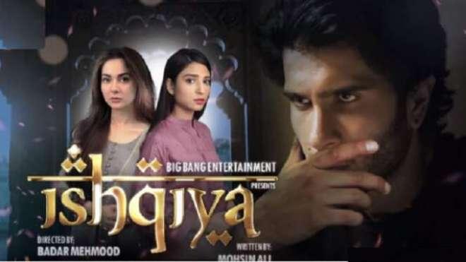 """بدر محمود کے ڈرامے """"عشقیہ """"میں رمشا خان مرکزی کردار نبھائیں گی"""