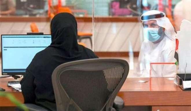 متحدہ عرب امارات میں دفاتر میں ہاتھ ملانے پر بھی تنخواہ کاٹی جائے گی