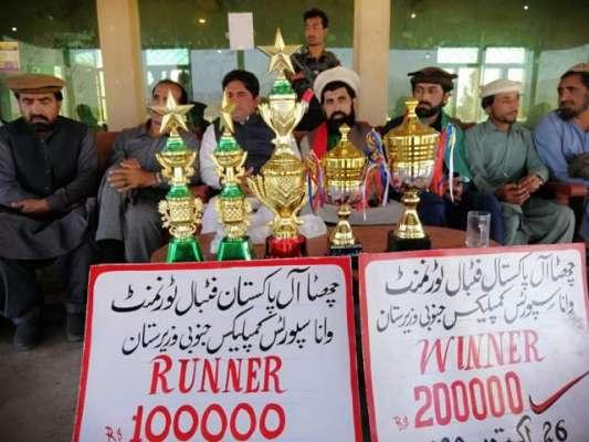 وانا میں جاری چھٹاآل پاکستان فٹ بال ٹورنامنٹ کامیاب انعقاد کے بعد ..