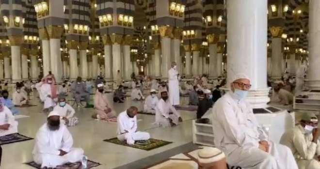 مسجد حرام آنے والے نمازیوں اور زائرین کے لیے بڑی خوش خبری