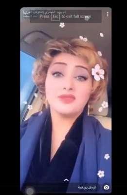 سعودی لڑکی کرفیو کی خلاف ورزی کرتے ہوئے باہر نکل آئی