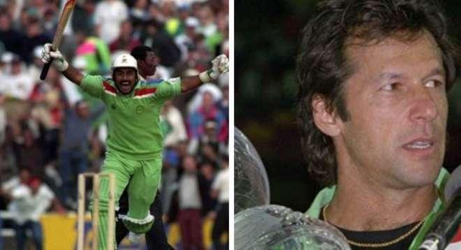 ورلڈ کپ 1992ء میں عمران خان کھلاڑیوں کی بغاوت سے بچ گئے تھے: جاوید میانداد
