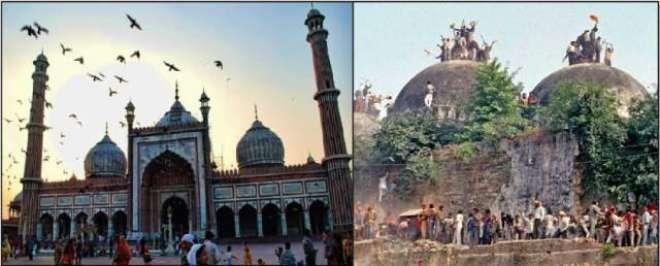 بھارت میں بابری مسجد کی شہادت کے بعد دیگر تاریخی مساجد خطرے میں