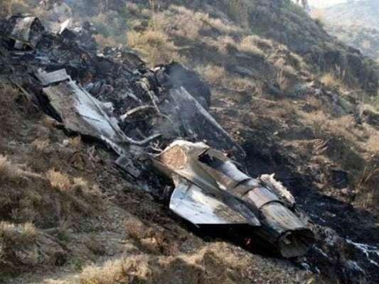 پاک فضائیہ کا طیارہ تربیتی پرواز کے دوران پنڈی گھیب کے قریب گر کر تباہ ..