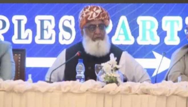 مولانا فضل الرحمان کی سندھ حکومت تحلیل کرنے اور اسمبلیوں سے مستعفی ..
