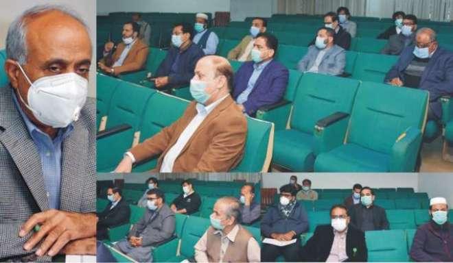 ونیورسٹی پنجاب حکومت اور وفاقی وزارت فوڈ سیکورٹی کے ساتھ مل کر زراعت ..