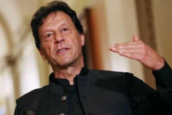 وزیر اعظم عمران خان نے ہری پور میں پاک آسٹریا فیکوچ شول انسٹیٹیوٹ ..