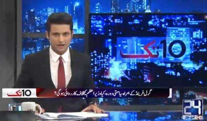 نجی ٹی وی چینل نے صحافتی اقدار کا جنازہ نکال دیا