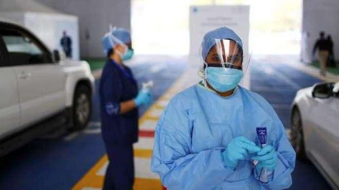 امارات نے کورونا کی فوری تشخیص کرنے والا لیزر آلہ تیار کر لیا