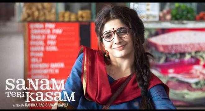ماورہ حسین کی فلم''صنم تیری قسم'' کو چار سال مکمل
