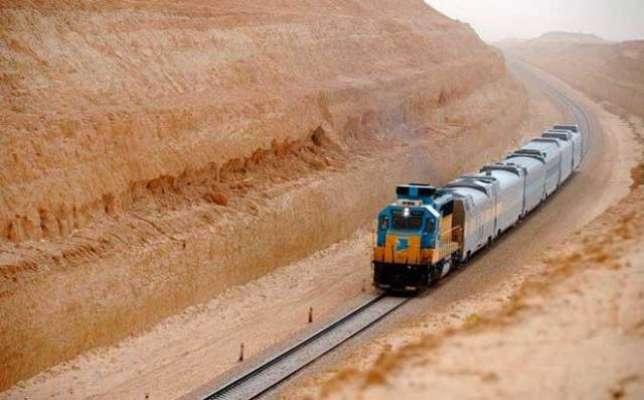 سعودی عرب نے خلیجی ممالک کو ریلوے سے جوڑنے کے منصوبے کے حوالے سے شاندار ..