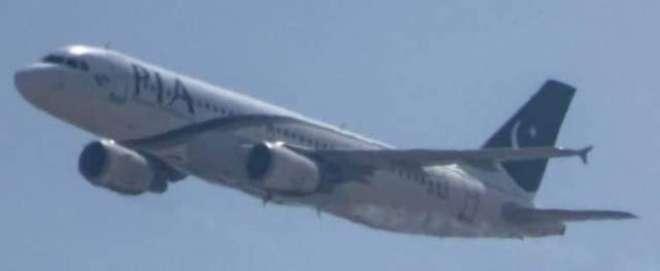 پی آئی اے طیارہ حادثے پر ائیر بس کمپنی کا ردعمل، افسوس کا اظہار