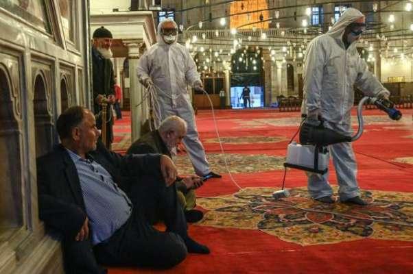 ترکی میں مساجد میں باجماعت نماز ادا کرنے پر عائد پابندی ختم کردی گئی