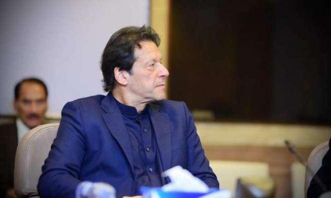 وزیراعظم عمران خان کا گستاخانہ خاکوں کا معاملہ عالمی فورم پر اٹھانے ..