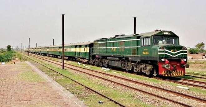 مہر ایکسپریس کو پیپلاں ریلوے اسٹیشن پر رکنے کی اجازت