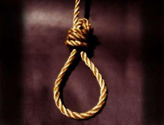 سال میں پہلی خاتون کو سزائے موت دینے کا فیصلہ