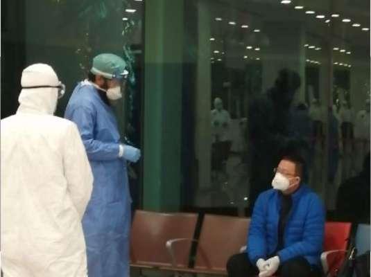 فلپائن، کورونا وائرس کے متعلق جعلی خبریں پھیلانے والوں کو گرفتار کرنے ..