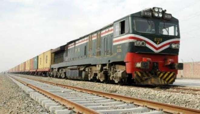 پاکستان ریلوے ہیڈ کواٹر میں آئی ٹی کا بڑا بریک ڈاؤن ،سسٹم میں خرابی ..