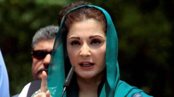 شہباز شریف کے بغیر پنجاب اور نواز شریف کے بغیر پاکستان لاوارث ہے.مریم ..