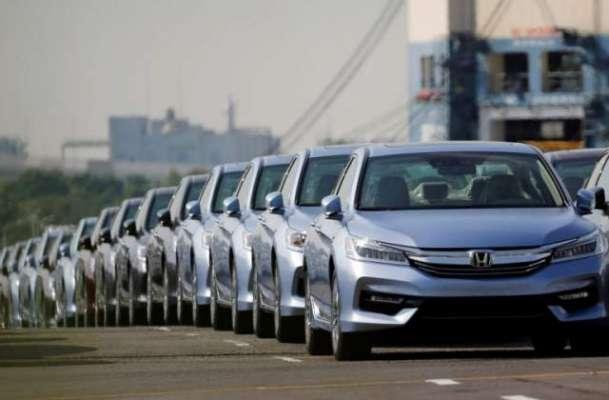 ایف بی آر نے بجٹ میں 1300 سی سی گاڑی سستی نہ کرنے کی وجہ بتا دی