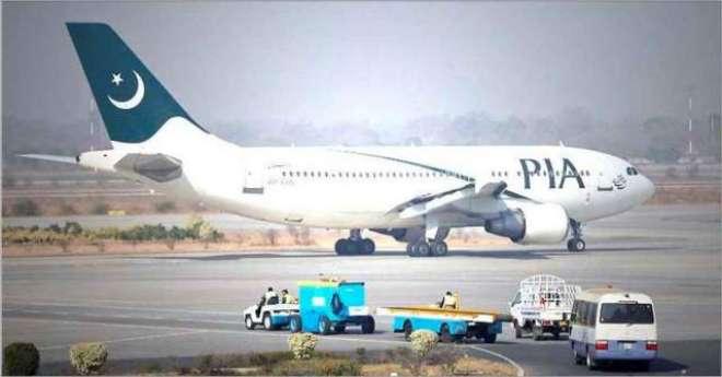 پی آئی اے کو سعودی عرب کیلئے 21 مزید پروازوں کا خصوصی اجازت نامہ مل ..