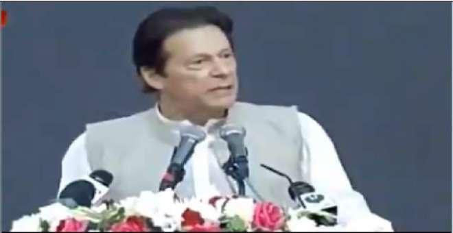 وزیر اعظم کی پشاور دھماکے کی مذمت
