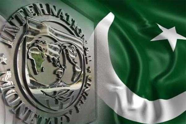 پاکستان کو آئی ایم ایف کے قرض ری شیڈول میں ریلیف ملنے کا امکان