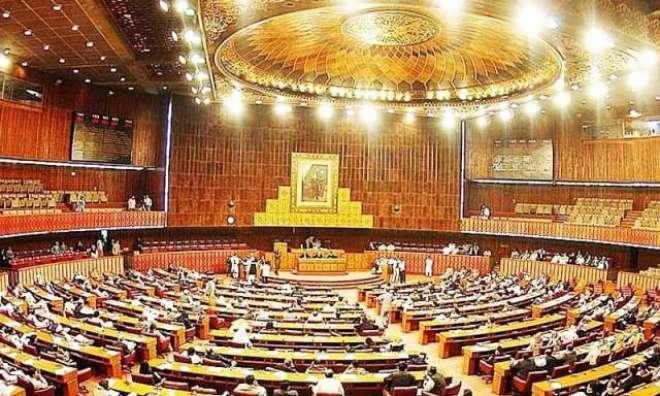 پارلیمنٹ کے مشترکہ اجلاس میں اسلام آباد وقف املاک بل 2020ء منظور
