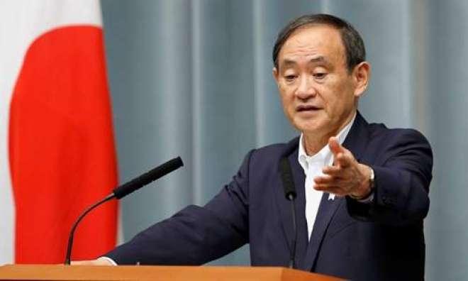 جاپان کی حکمران جماعت لبرل ڈیموکریٹک پارٹی نے یوشی ہیڈے سوگا کو اپنا ..