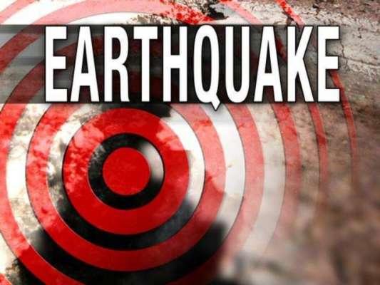سوات اور گردونواح میں زلزلے کے جھٹکے ، جانی و مالی نقصان کی اطلاع نہیں ..
