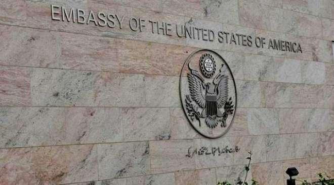 امریکی سفارتخانے نے ویزاسیکشن بند کردیا