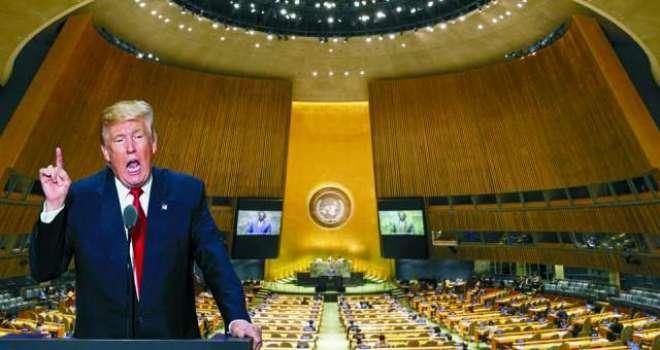 اقوام متحدہ کی جنرل اسمبلی کا باضابط اجلاس شروع'صدرٹرمپ آج خطاب کریں ..